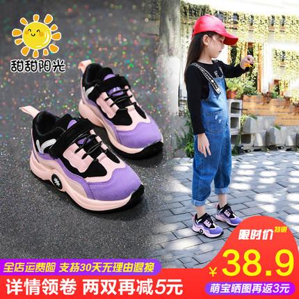 女童鞋子2018新款秋冬季二棉儿童运动鞋棉鞋中大童老爹休闲鞋