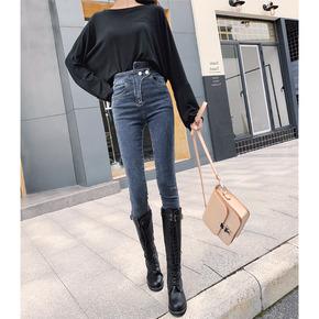 Матч ботинки из чистый red bull джинсы женский осенний 2019 новый прямо живот тонкий весна сверхвысокий талия лапти брюки женщина, цена 900 руб