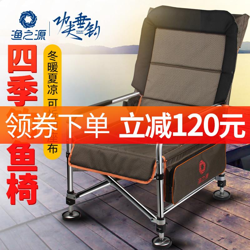 渔之源钓椅钓鱼椅筏钓椅折叠全地形座椅便携凳多功能钓凳台钓椅子