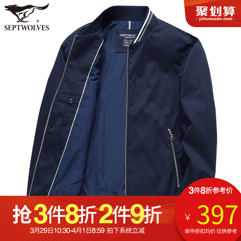Seven wolf jacket 2020 spring new middle-aged men's jacket leisure spring and autumn men's jacket baseball trend