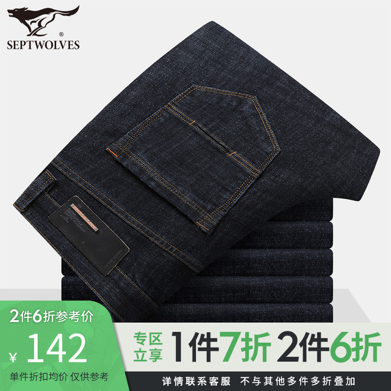 Seven wolf jeans 2020 spring new men's loose straight casual pants spring and autumn trend long pants men's wear