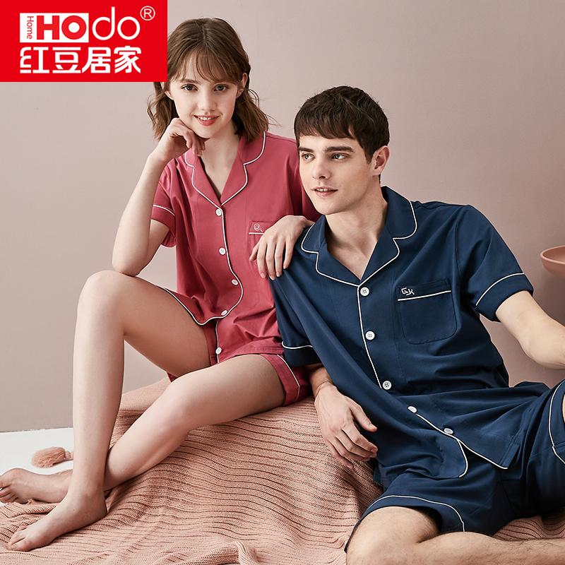 红豆情侣睡衣女夏纯棉居家短袖大码开衫家居服套装男士夏季薄款图片