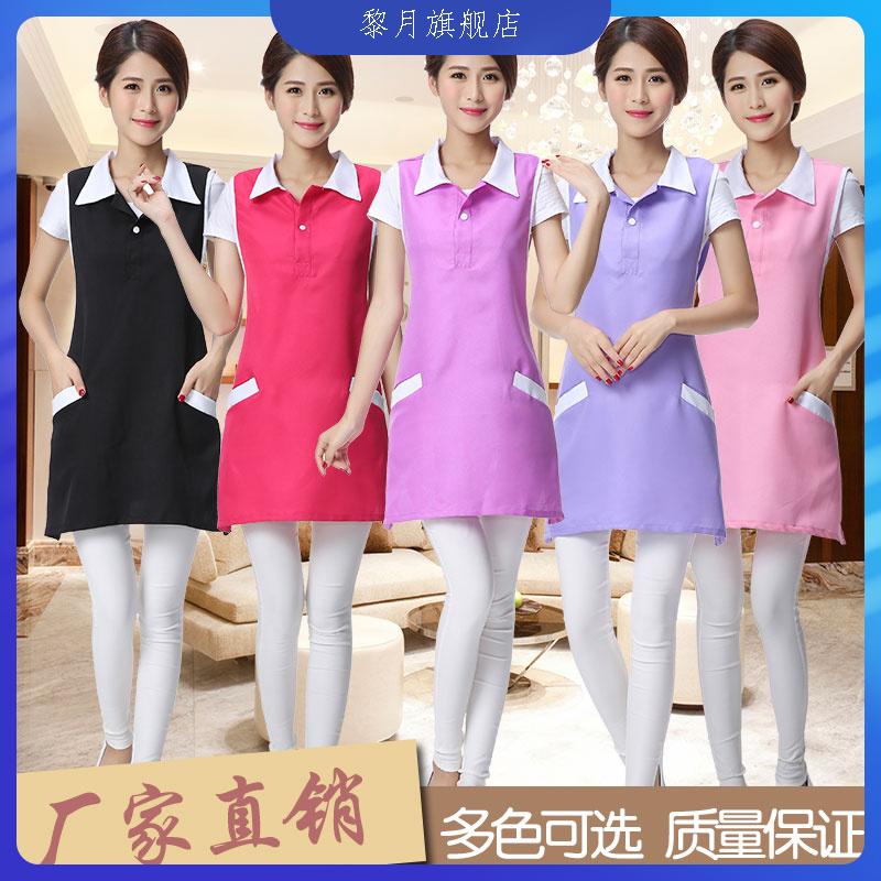 美容院美容師工作服韓版時尚美甲母嬰店服務員無袖圍裙女超市圍裙