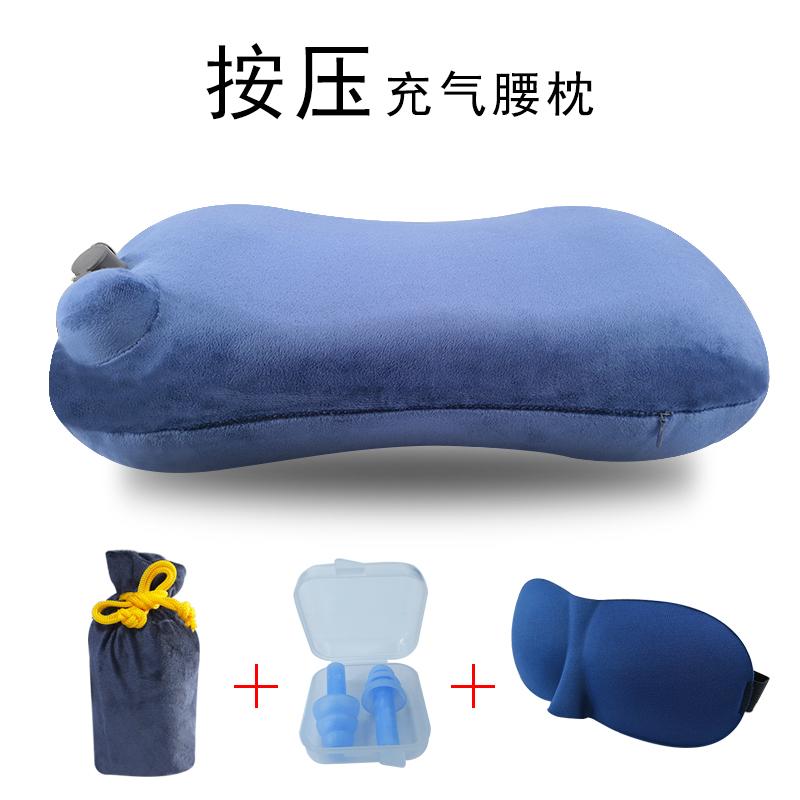 (用1元券)飞机护腰靠垫办公室旅行充气腰枕靠腰垫汽车腰部靠枕座椅靠背垫椅