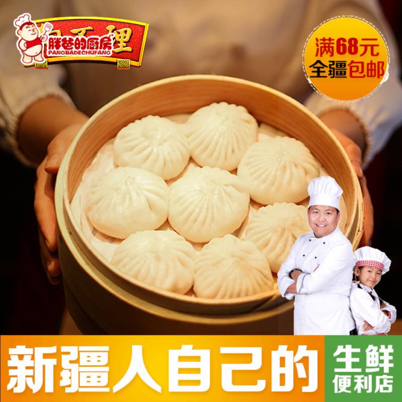 天津狗不理包子猪肉包三鲜酱肉早餐速食速冻包子速食早餐