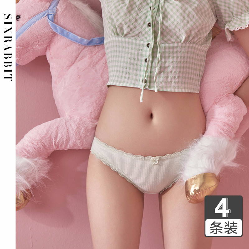 六只兔子4条盒装女性感蕾丝无痕内裤中腰女士薄款透气少女底裤头券后39.90元
