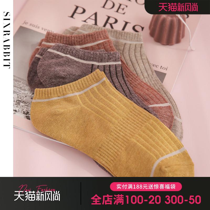 5双装六只兔子短袜浅口袜子女韩国可爱船袜少女生棉质低帮隐形袜
