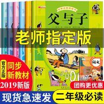 正版卡通漫画图书编绘朱斌呆头农场多区域包邮