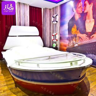 海洋主題震動牀多功能情趣牀水牀創意船型雙人情侶主題酒店電動牀