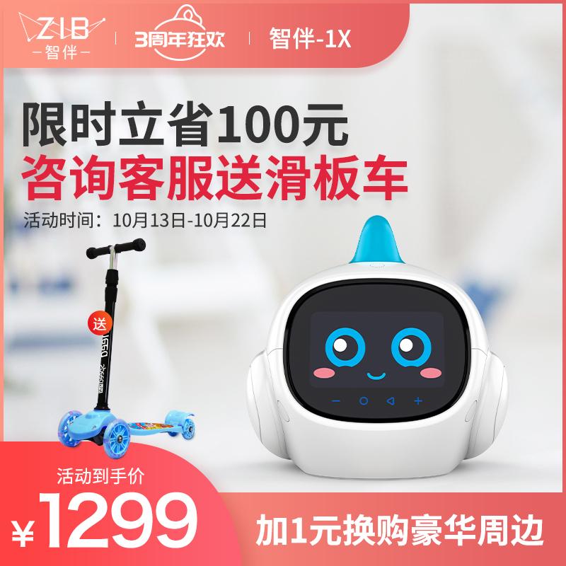 Роботы игровые Артикул 587144401769