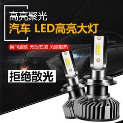 马自达6昂克赛拉星骋M3睿翼cx5阿特兹改装LED前大灯远光近光灯泡