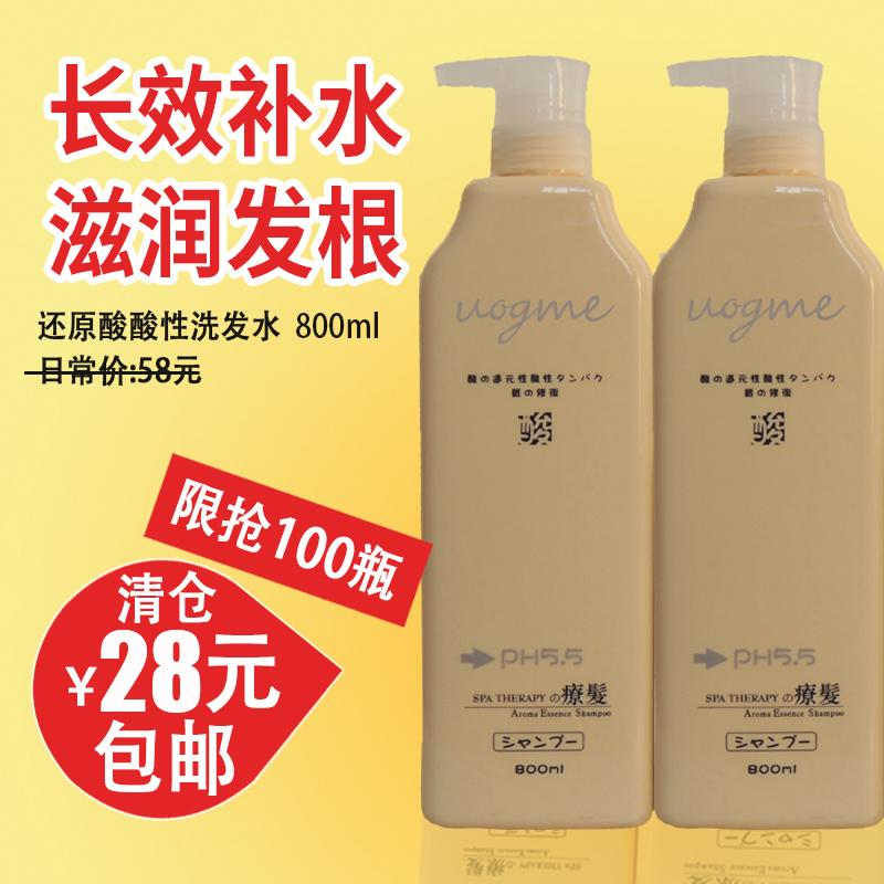 正品新高丽雅丝还原酸性滋润保湿洗发水去屑止痒控油洗发露包邮