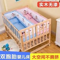 双胞胎婴儿床 双胞胎婴儿床无漆大尺寸宝宝摇床多功能摇篮床