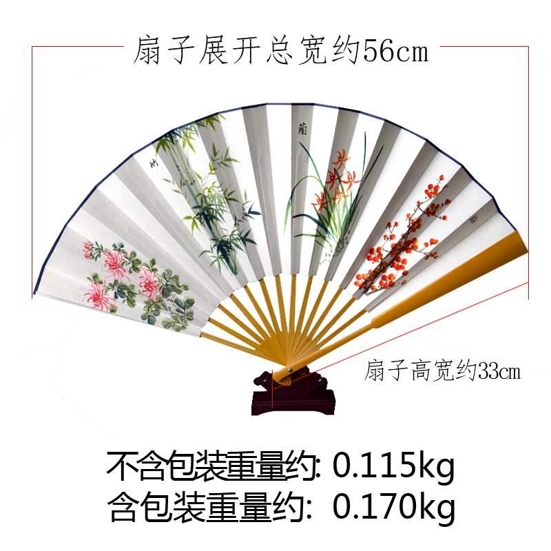 促销手工绘画工艺双面古典大折扇古风扇子中国特色外事出国礼品送