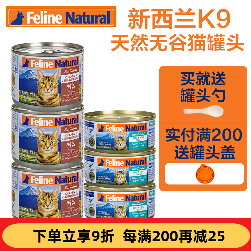 Консервированная еда для кошек Артикул 597968715099