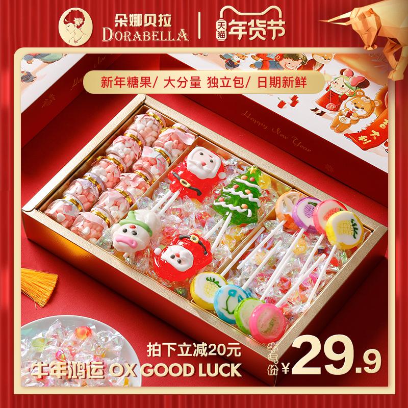 年货节新年礼物礼盒装送女朋友网红