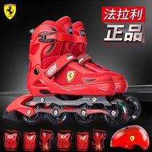 Ferrari skates children's full set roller skates girl boys middle and big children's dry skates professional adjustable beginner