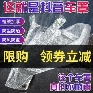 电动摩托车防晒罩防雨车套遮雨盖布