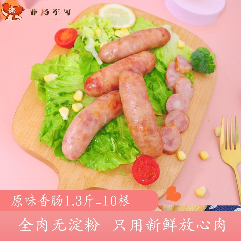 Sausages without adding authentic Taiwan flavor Black Pepper Sausages