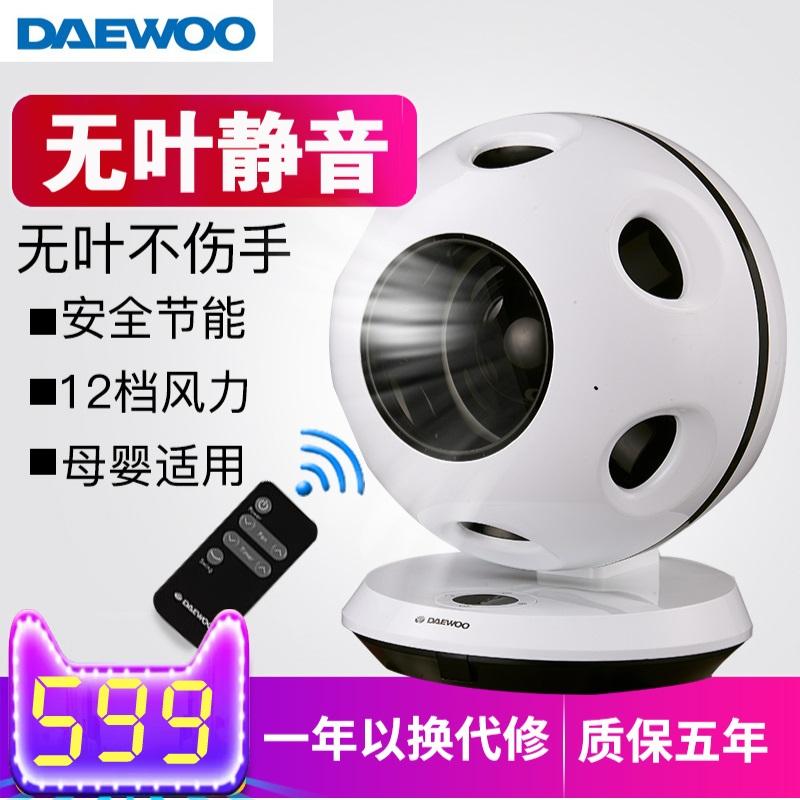 韩国大宇电风扇台式无叶直流变频电风扇静音科西风扇空气循环扇