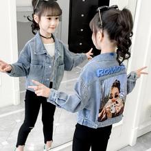 7牛仔外套bck娱乐 12岁中大童女孩超洋气9牛仔外衣 秋季 6女童时尚 5韩版