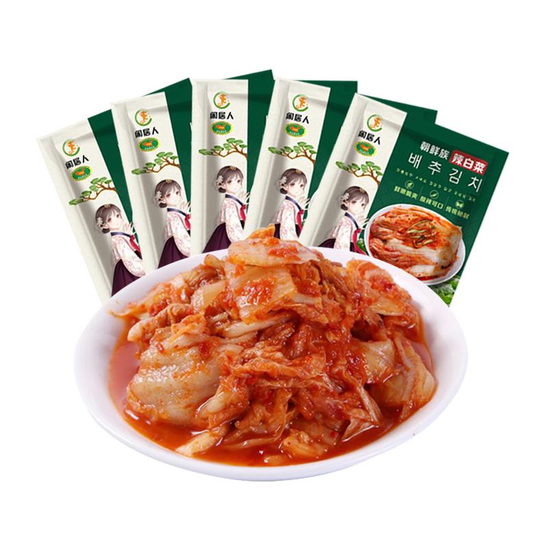 闲居人韩国腌制泡菜东北咸辣白菜朝鲜风味东北韩式下饭菜148g*5袋