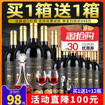 支装浮雕瓶12红酒狗万怎么投注_狗万 提现完成_狗万哪个安全买一箱送一箱法国原酒进口干红葡萄酒赤霞珠