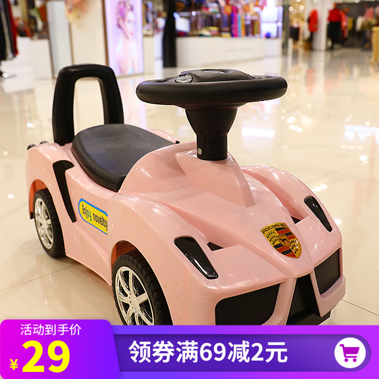 法拉利儿童滑行车四轮扭扭车带音乐宝宝车小孩溜溜车1-3岁玩具车(非品牌)