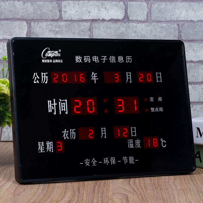Настольные часы Артикул 582043971114