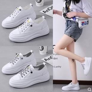 女鞋 厚底韩版 透气平底板鞋 学生百搭运动休闲薄款 小白鞋 女2020夏季
