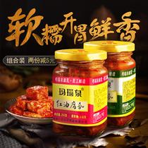 八公山腐乳香辣下饭菜红油茶油豆乳腐农家自制霉豆腐安徽特产