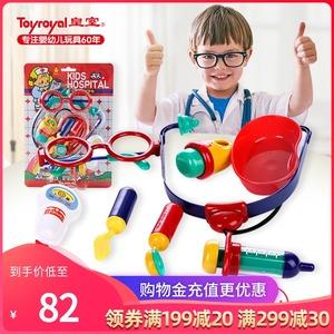 日本皇室儿童医生玩具套装工具男女孩过家家仿真医疗箱打针小护士