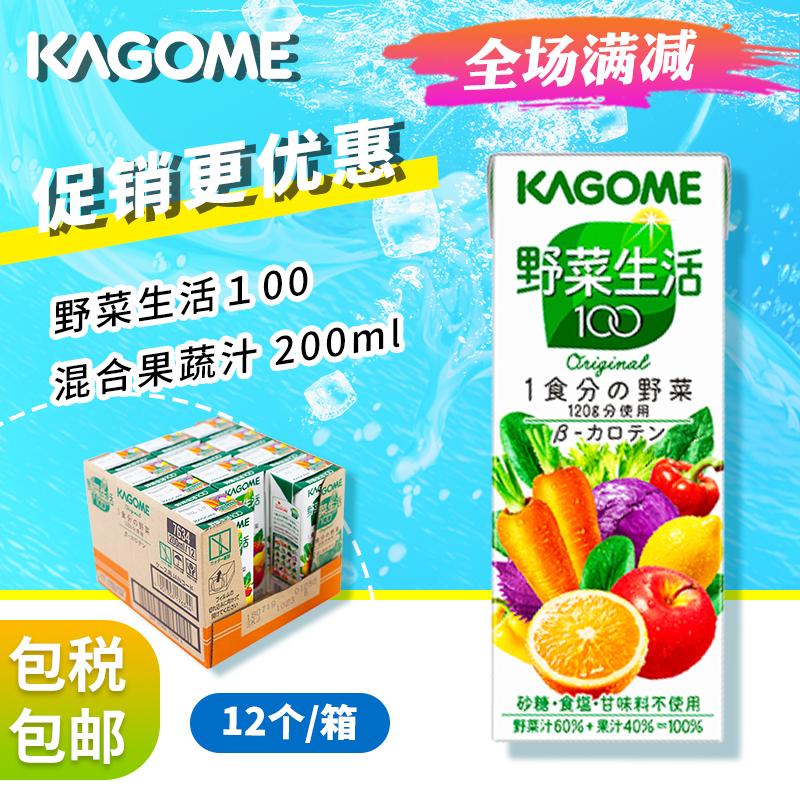 kagome可果美野菜生活100低卡轻断食混合果蔬汁200ml*12