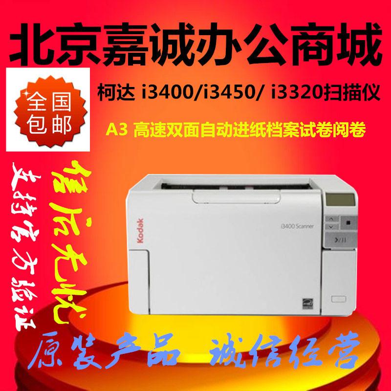 Сканеры Артикул 614444666875