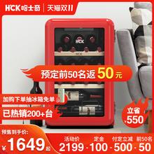 HCK哈士奇复古红酒柜恒温客厅冰吧办公室嵌入式 小冰箱冷藏柜20瓶