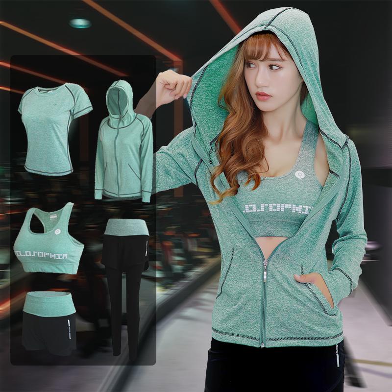 瑜伽服套装女健身房运动跑步机网红速干衣夏季款跑步服高端三件套
