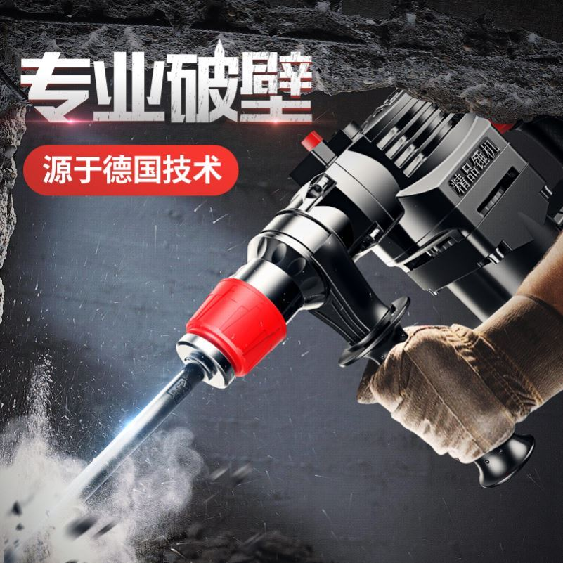 Impact drill household electric drill multi-function pistol drill hand electric to small power tool screw driver