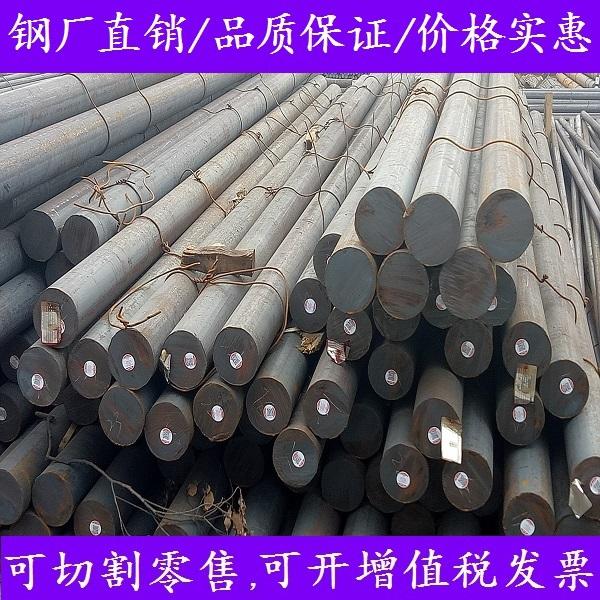 Изделия из стали Артикул 568803087477