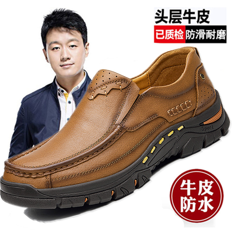 Fangs camel men's shoes spring and autumn breathable Leather Men's casual shoes head layer cowhide business leather shoes men's thick soles