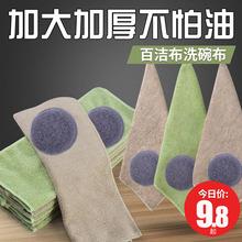 ノンスティックオイル洗浄タオルの木の繊維色の綿タオル、小さなタオルキッチンクロスに加えて、10 Tiao油ローディング利益は