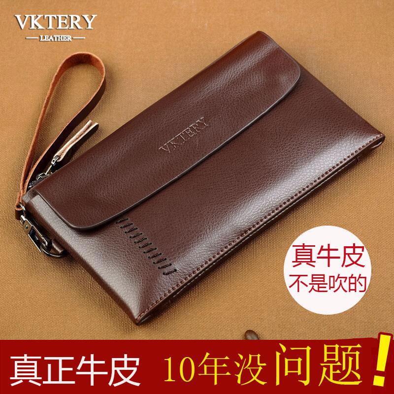 Hand bag mens leather handbag large capacity leather handbag Long Wallet business leisure hand bag