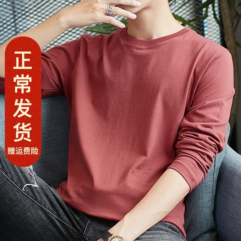 纯棉纯色长袖t恤男装潮流打底衫