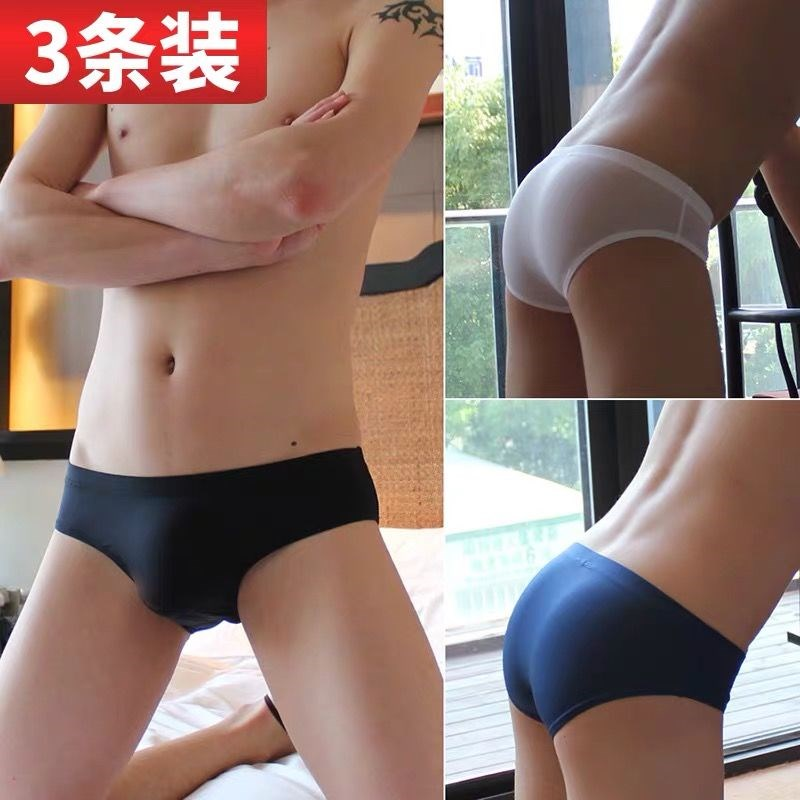 3-piece mens ice silk underpants triangle super thin, breathable and sexy summer Low Youth Korean student shorts head