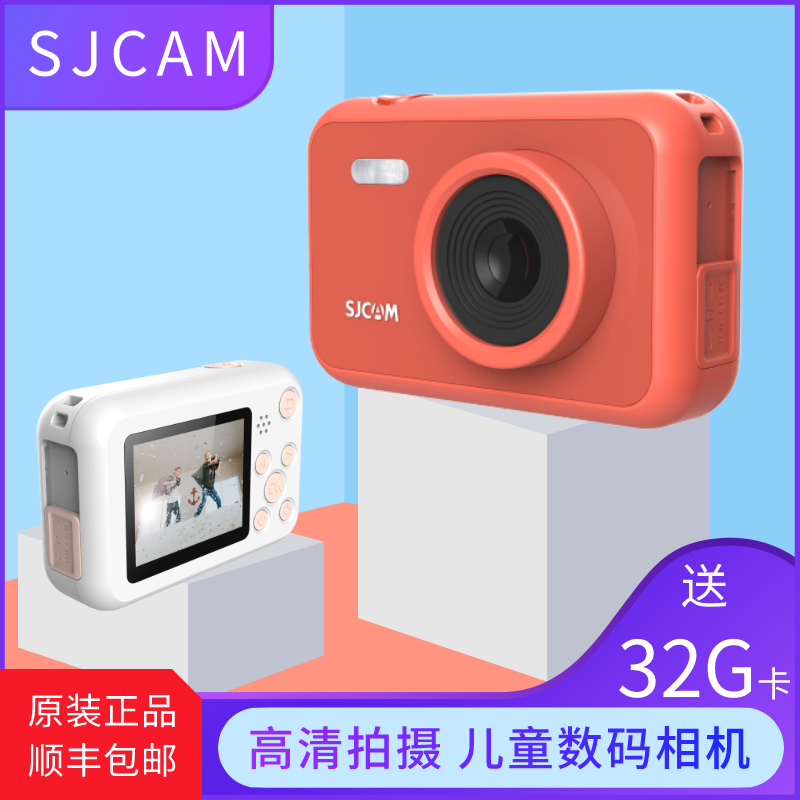 Sjcam funcam childrens camera toy photo taking digital camera small SLR creative gift on the floor