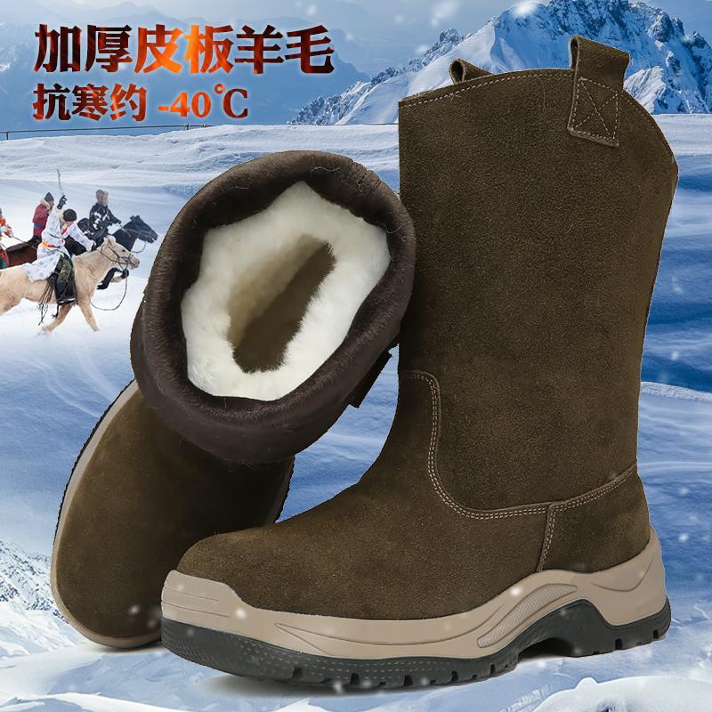 雪地靴男皮毛一体长靴真皮骑士高筒马靴冬季户外加厚羊毛蒙古靴子