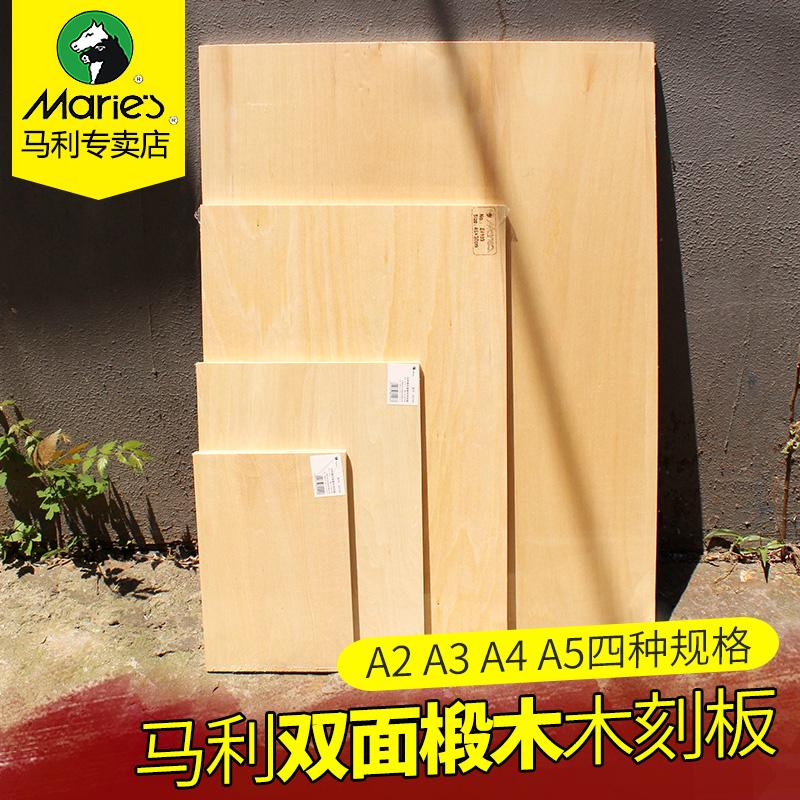 马利版画材料木刻板a4a3沥粉画纸浆画底板16k8k四开画板雕刻椴木版画木板美术刻版木板画油画三合板 Изображение 1
