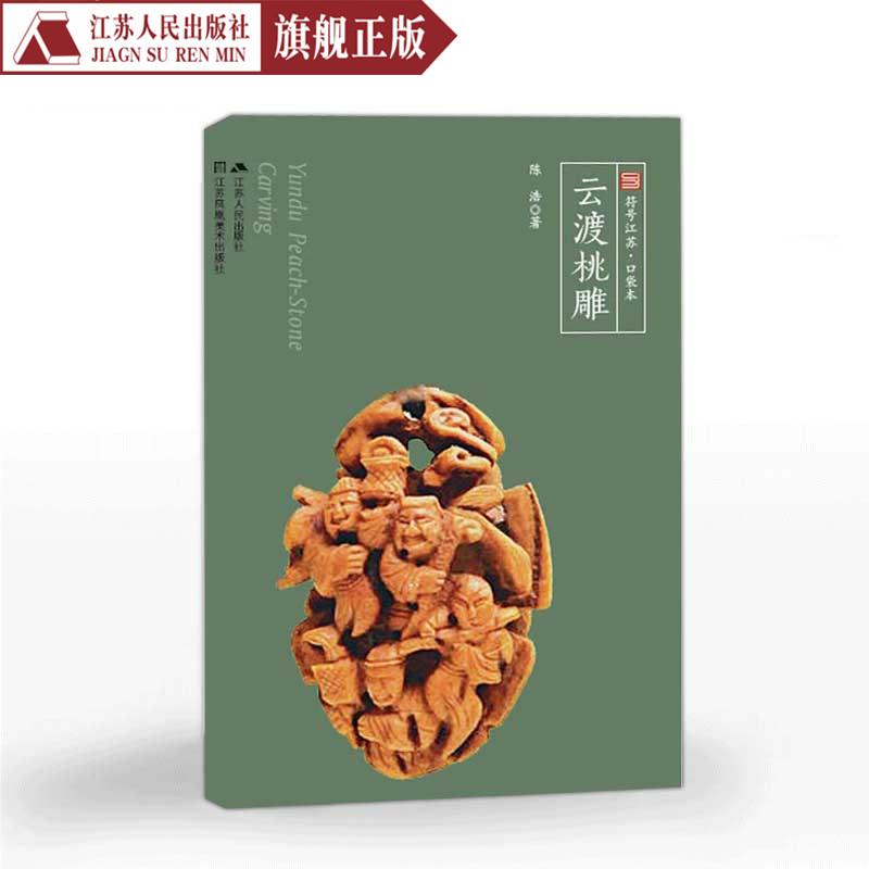Резные орехи Артикул 569613714964