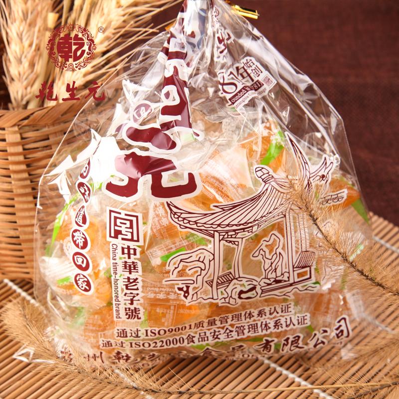 乾生元 散称粽子糖250g原味零食松仁喜糖苏州特产传统糖果茶点券后13.90元