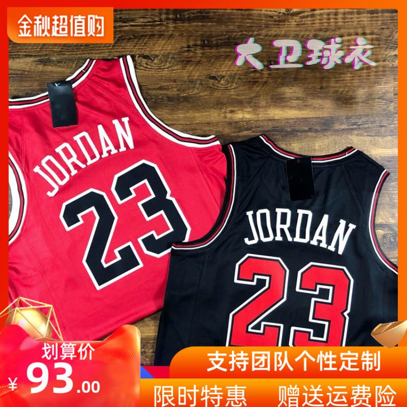 公牛队23号Jordan 乔丹球衣 1号罗斯 ROSE热压篮球服定制团队比赛需要用券