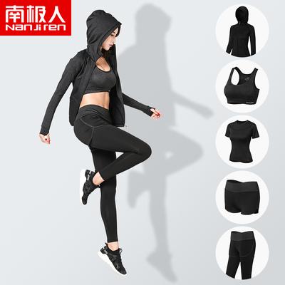 【南极人】速干瑜伽服运动5件套装